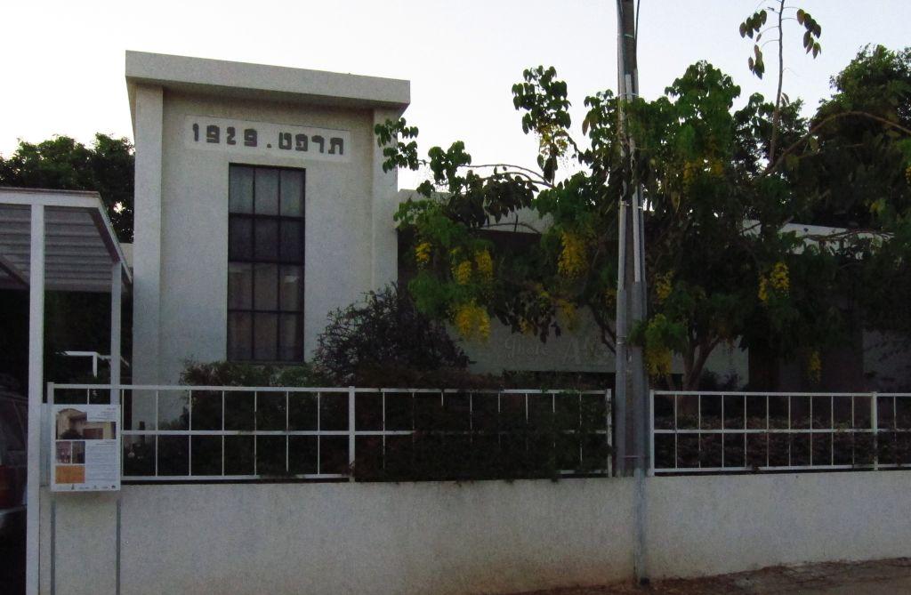 בית עם שלט